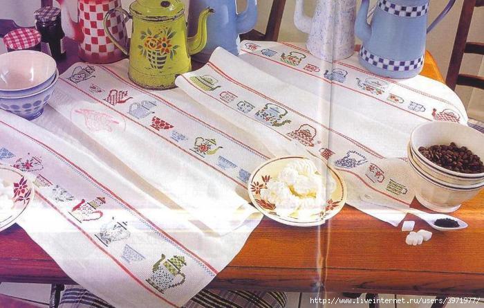 3971977_DFEA_HS_06_Cuisine0017 (700x445, 185Kb)