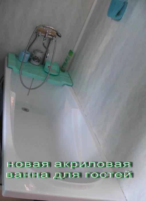 81561113_large_vanna_27_dek_2011 (510x699, 70Kb)