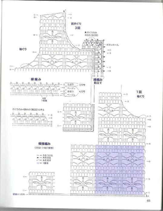 8f8692a6abfd (539x700, 170Kb)