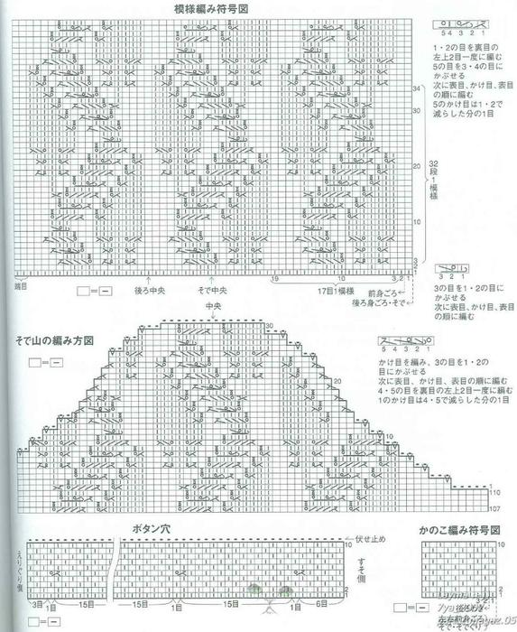 b5e919b077ab (573x700, 365Kb)