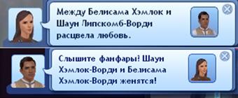 Screenshot-8 2_7 (340x140, 68Kb)