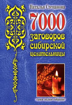 7000 (250x364, 79Kb)