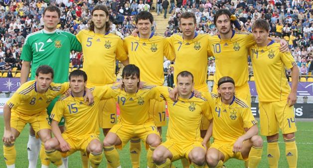 sbornaya_ukrainy_futbol (628x337, 93Kb)