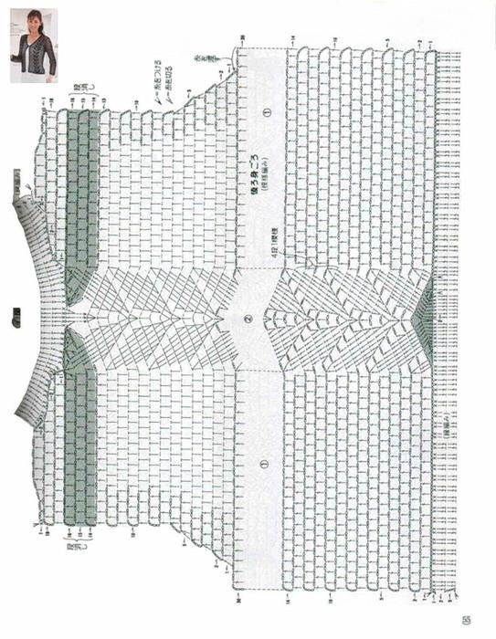 яяяяяяяя (543x700, 134Kb)