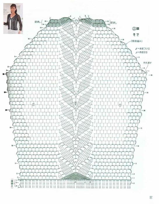 яяяяяяяяяя (545x700, 122Kb)