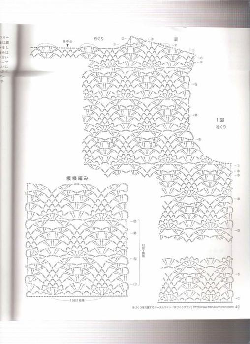 яяяяяяяяяяяяяяяяяяяяяяяяяяяя (508x700, 96Kb)