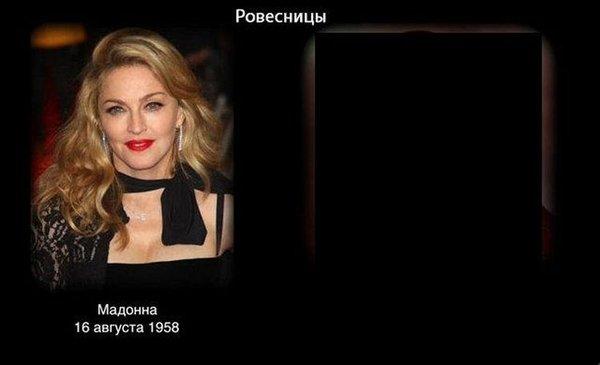 odnogodki_2_foto_1 (600x365, 21Kb)