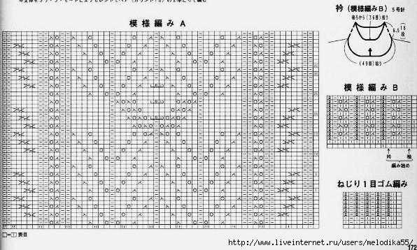 яя2 (596x358, 181Kb)