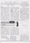 Превью Меланж №55 2012_15 (493x700, 153Kb)