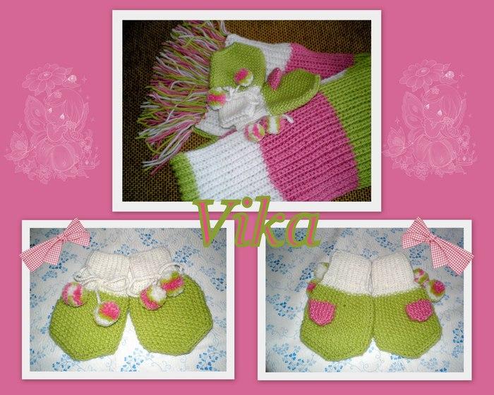 Вязание варежки ребёнку