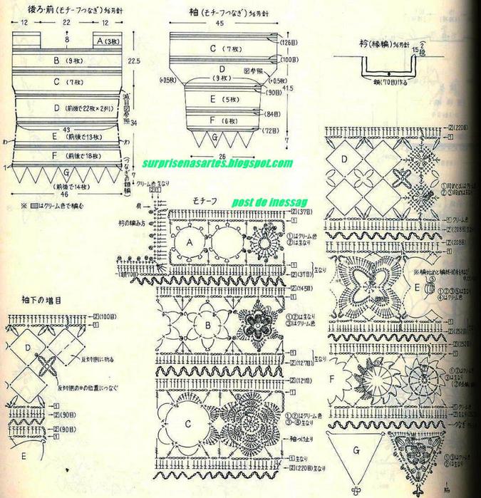 blusa branca rosetas gráficos (675x700, 559Kb)
