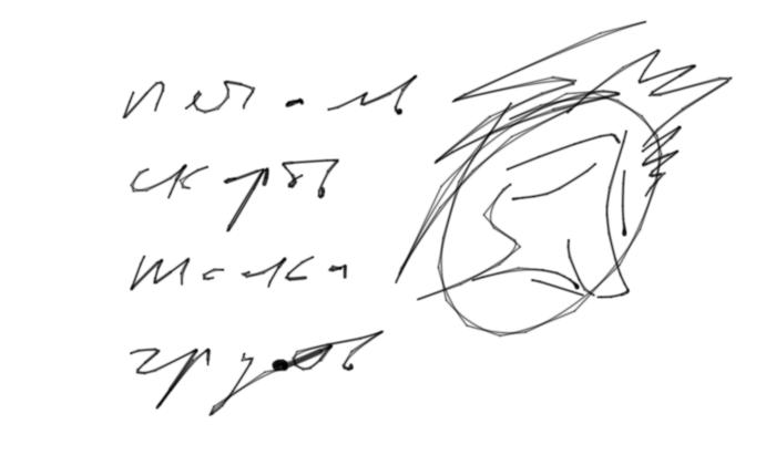 1338058447_20120402063024 (700x411, 31Kb)