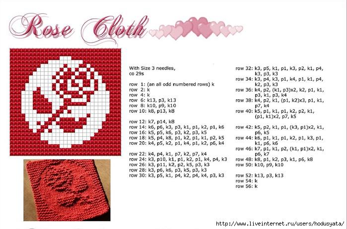 9a545f043ab3 (700x462, 208Kb)