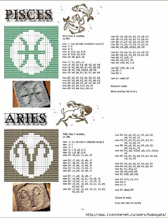 4034b4c7c031 (540x700, 263Kb)