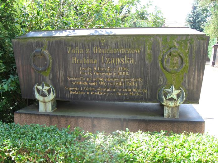 Старое католическое кладбище в Дрездене 40193