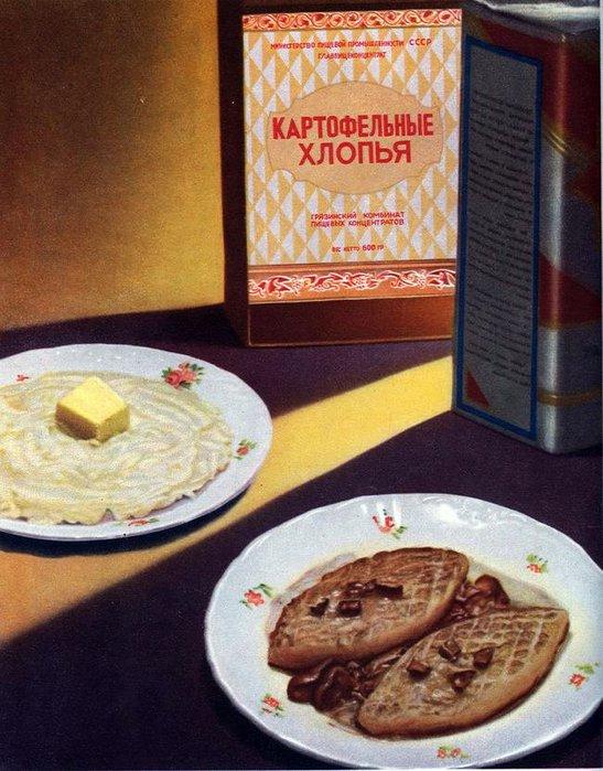 книга о вкусной и здоровой пище фото  12 (547x700, 94Kb)