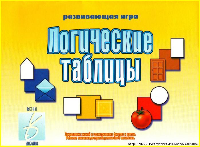 4663906_Izobrajenie0053 (700x515, 309Kb)