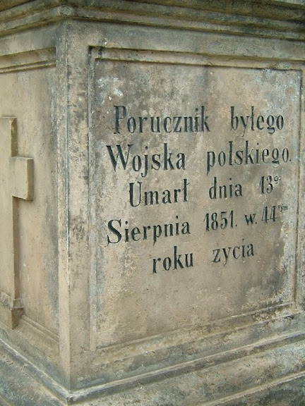 Старое католическое кладбище в Дрездене 15453