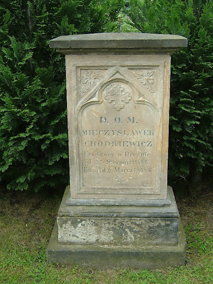 Старое католическое кладбище в Дрездене 25959