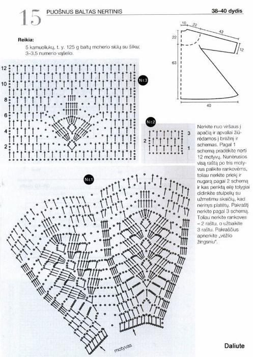 листочки (497x700, 330Kb)