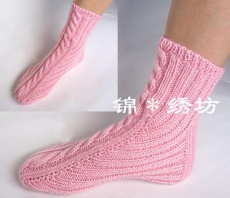 Носки-тапочки без швов