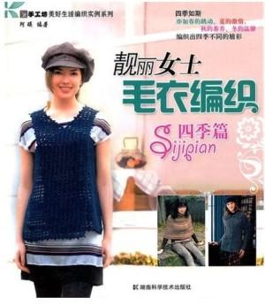Ms.  knitting - копия (3) (300x345, 33Kb)