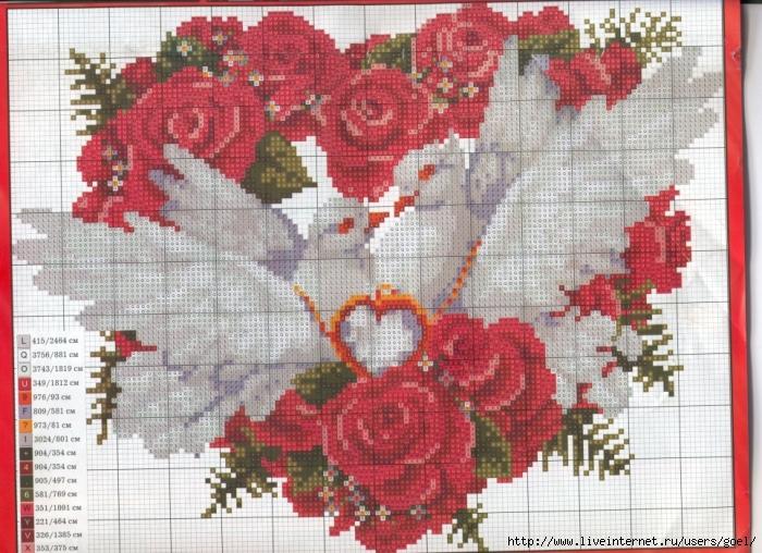 Схема вышивки крестиками голуби