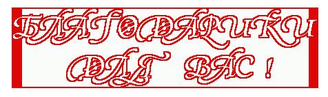 4б (476x142, 7Kb)