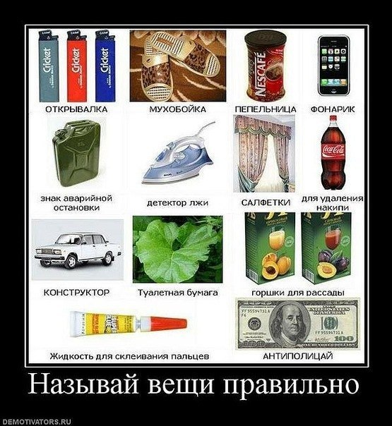 3023928_20121005124121 (555x604, 95Kb)