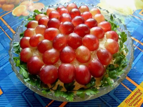 4663906_salat (500x375, 37Kb)