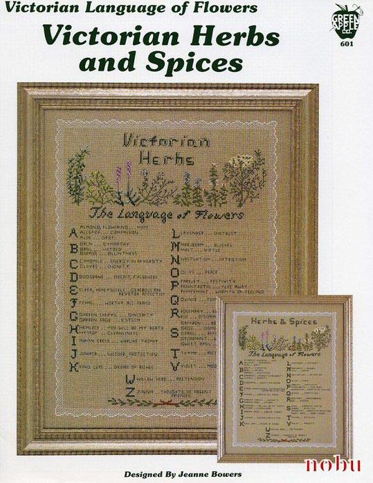 4267534_Victorian_herbs_1_ (539x700, 121Kb)