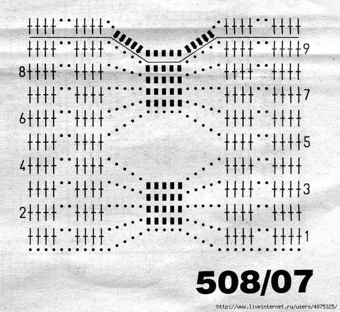 07-2 (692x636, 283Kb)