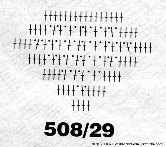 29-1 (564x502, 164Kb)