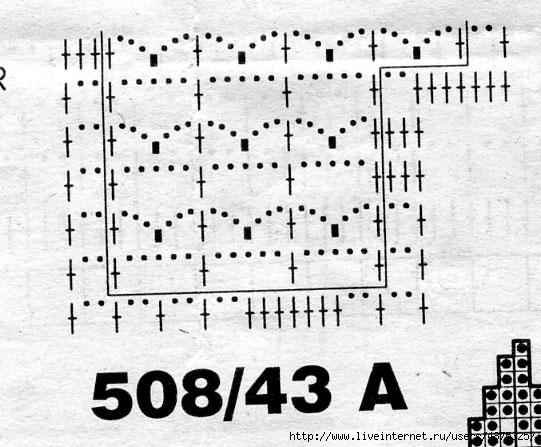 43-A (541x447, 153Kb)