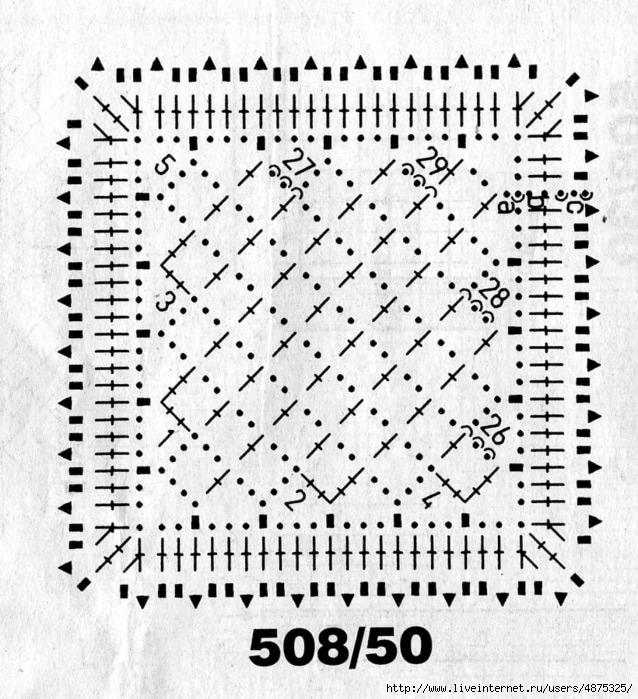 50-2 (638x700, 289Kb)