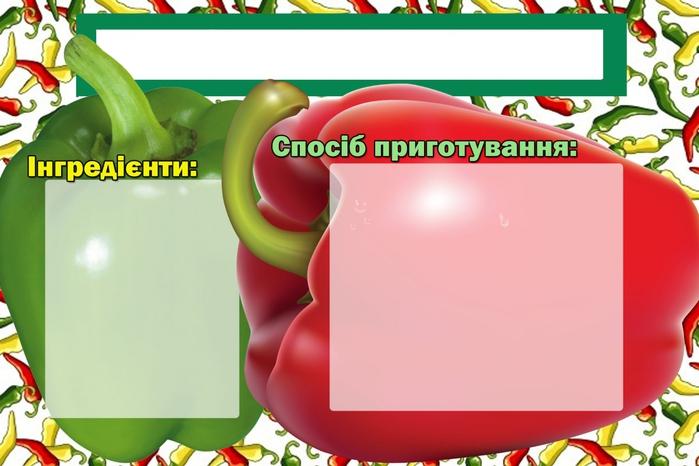 4092893_perc (700x466, 196Kb)