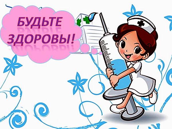 http://img1.liveinternet.ru/images/attach/c/5/87/73/87073323_4481701.jpg