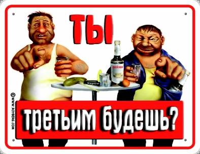 Tablichki_098 (394x304, 83Kb)