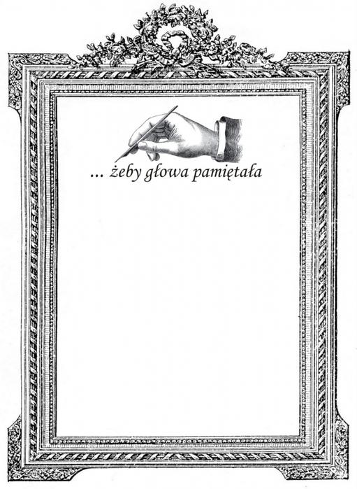 4829436_zeby_glowa_pamietala (511x700, 204Kb)
