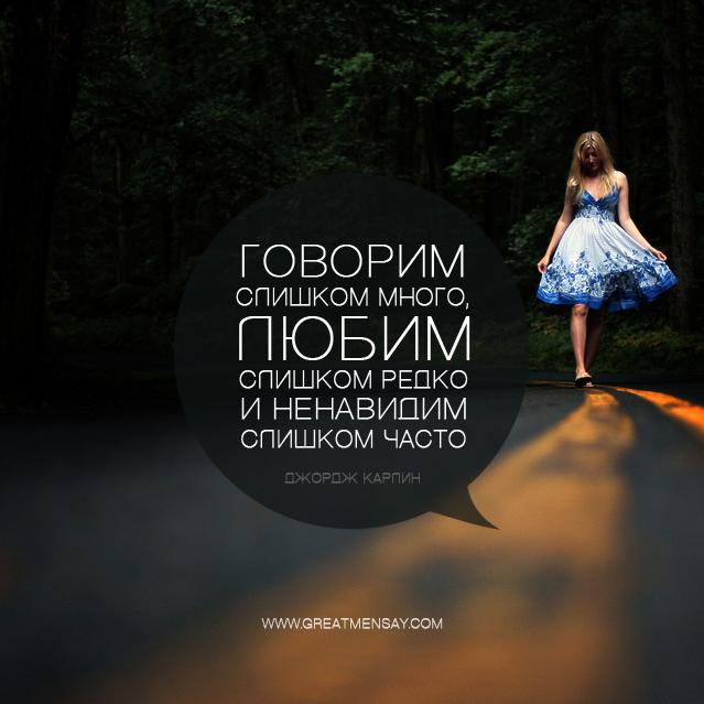 1336809440_Govorim (639x639, 160Kb)