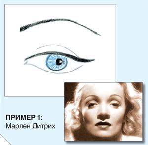 марлен-дитрих (300x294, 43Kb)