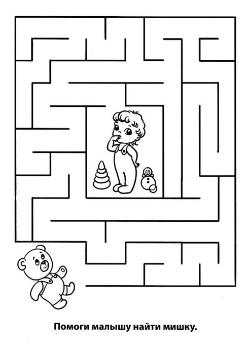 Игры раскраска для мальчиков 7 лет
