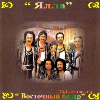 1277317941_yalla-vostochnyj-bazar-1999 (350x350, 25Kb)