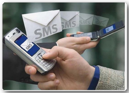 SMS (428x308, 58Kb)