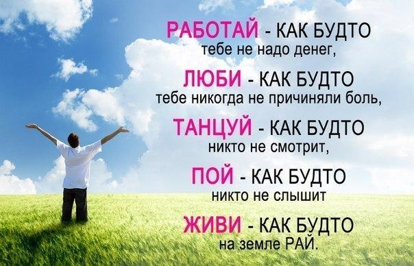 позитивное мышление советы/1336815384_pozitivnaya_kartinka (604x388, 64Kb)