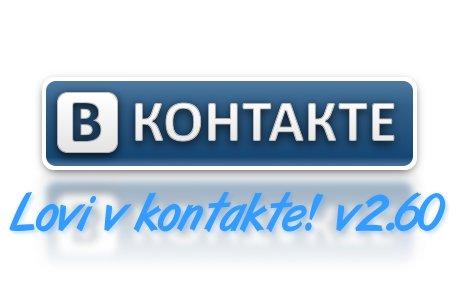 1273568359_lovivkontakte (457x300, 20Kb)