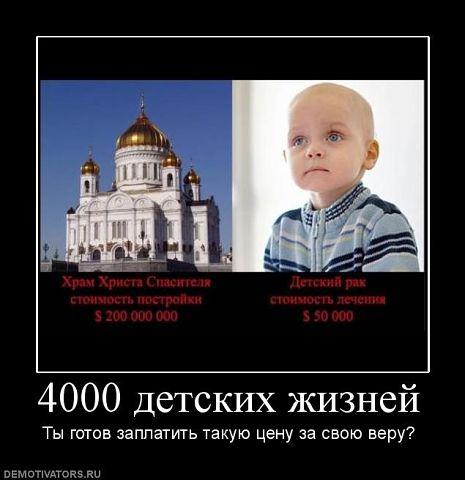 0_5т (465x480, 31Kb)
