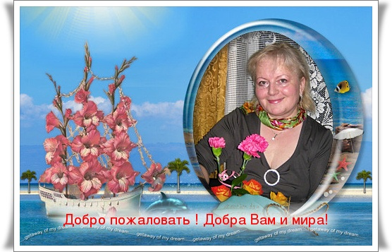 1338484969_dobra_vam_i_mira (556x357, 100Kb)