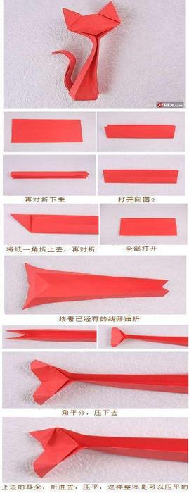 Кошечка в технике оригами