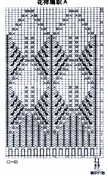 оо2 (365x596, 128Kb)